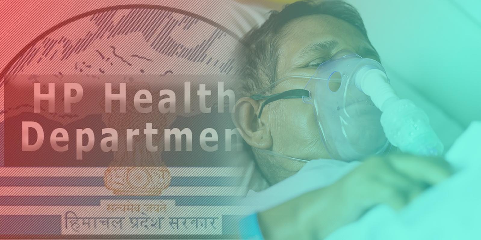 Himachal-Pradesh-Ventilator-scam