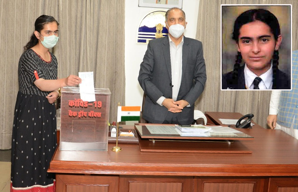 Shimla School student donate pocket money to cm relief fund