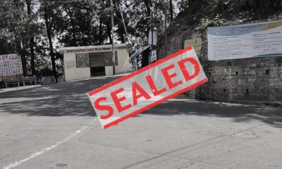 Boileauganj Sealed