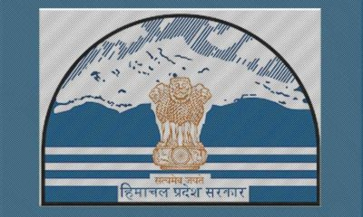 Himachal Pradesh Government Employees GPF Statement 2019-20