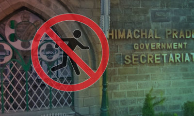 Himachal Pradesh entry to Hp Secretariat banned