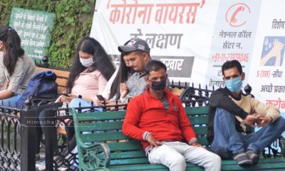 Himachal pradesh -solan-shimla-sirmaur