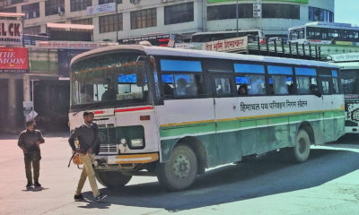 NEW MHA Guidelines - inter-state travel allowed without permit