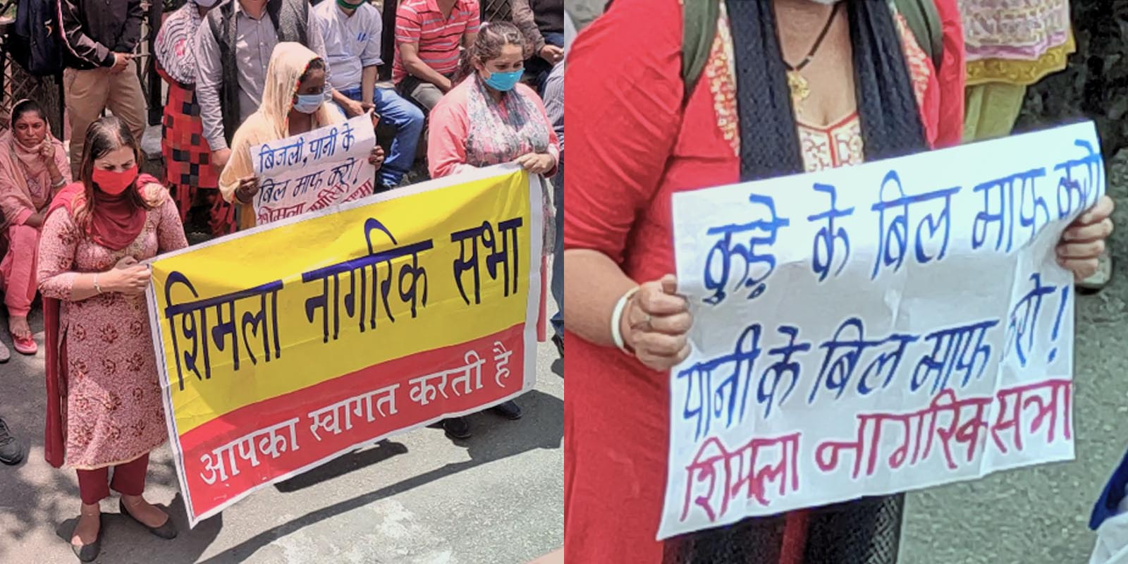 SHimla protest over garbage, water, electricty bills