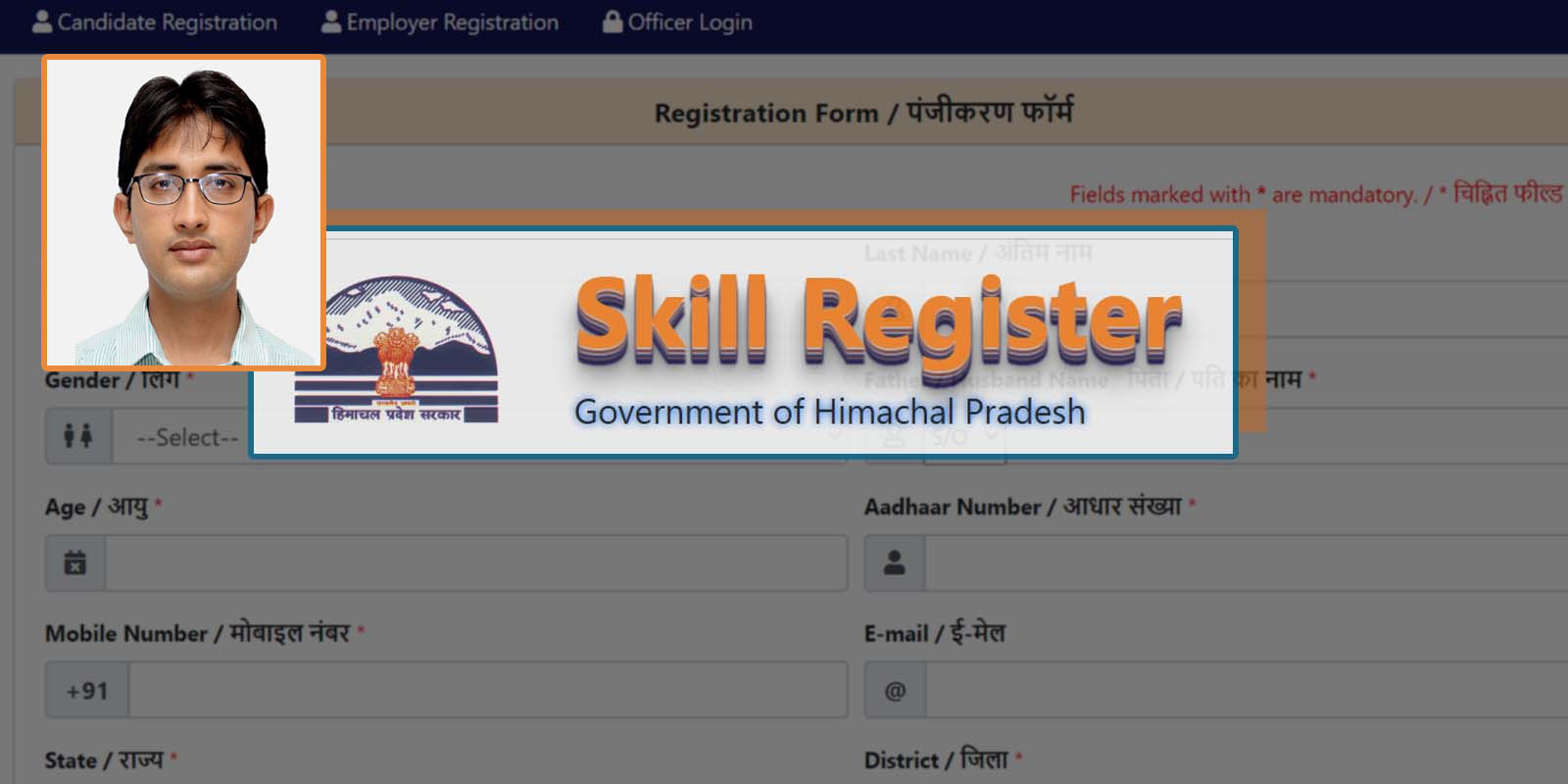Himachal-Pradesh-Skill-Register 2