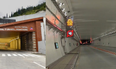atal tunnel photos