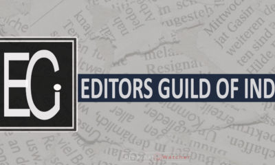 Logo of Editors Guild India