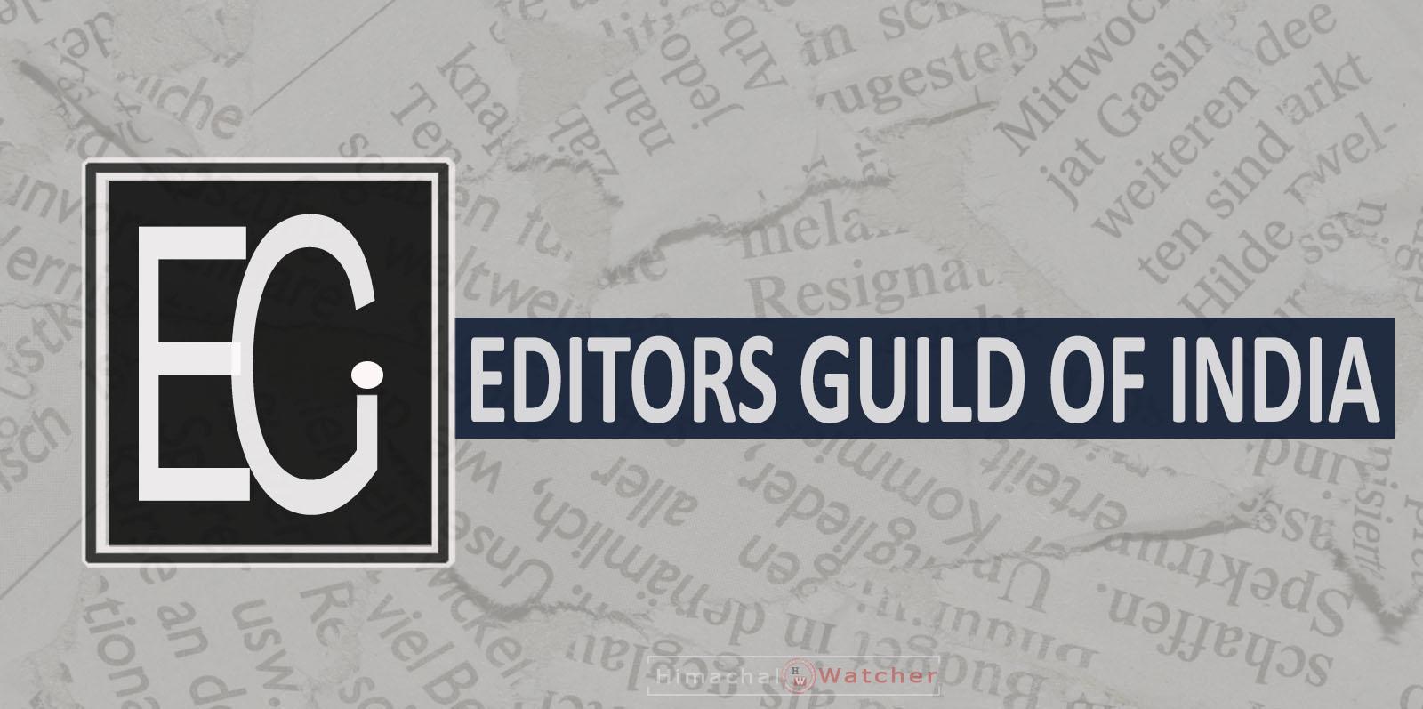 Logo of Editors Guild India