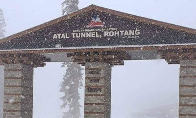 Rohtang Tunnel blocked