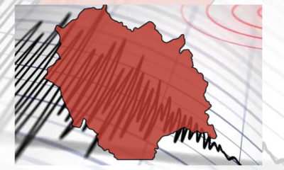 earthquake in Himachal pradesh in 2021