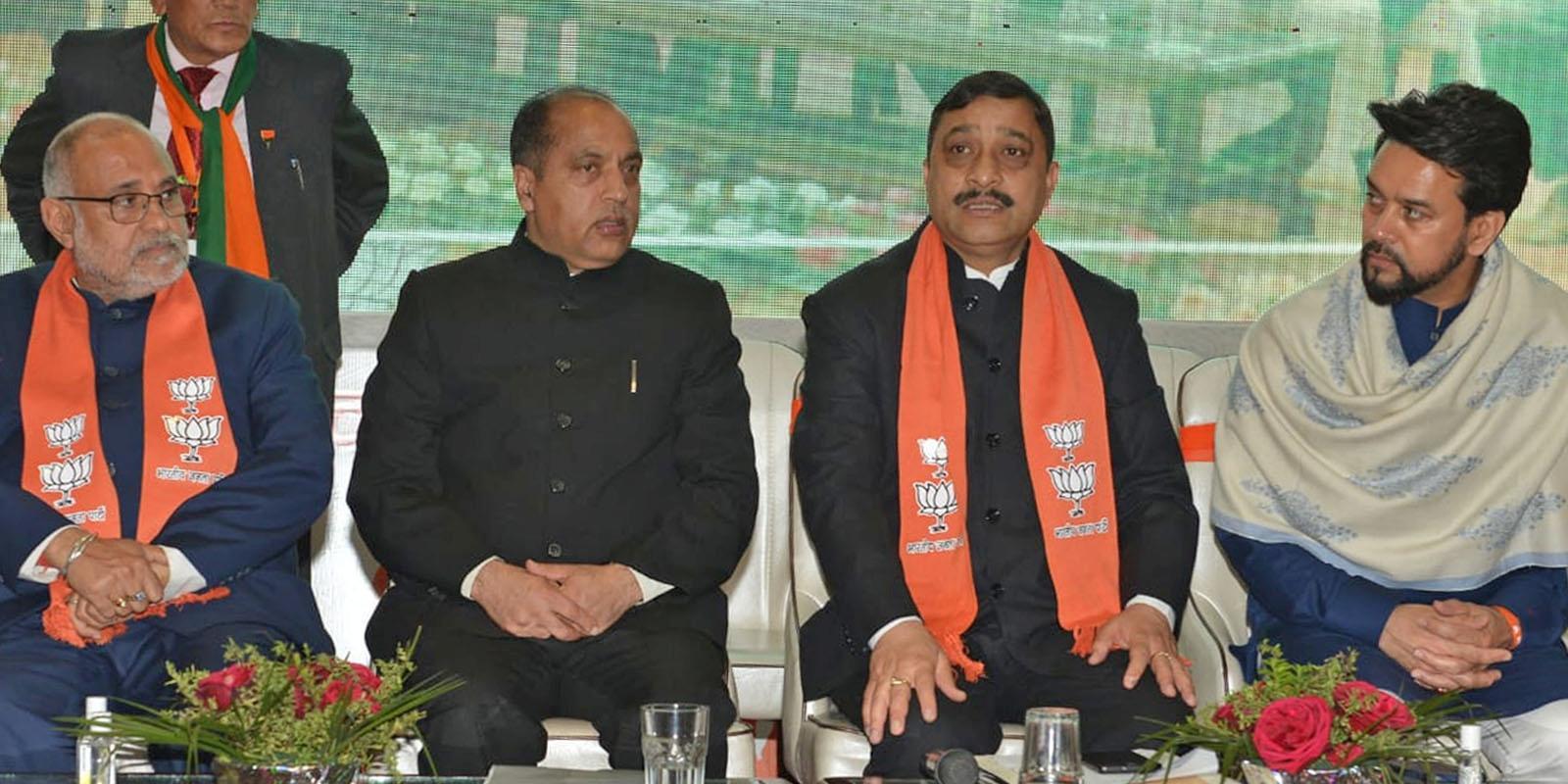 CM Jairam Statement on Congress party