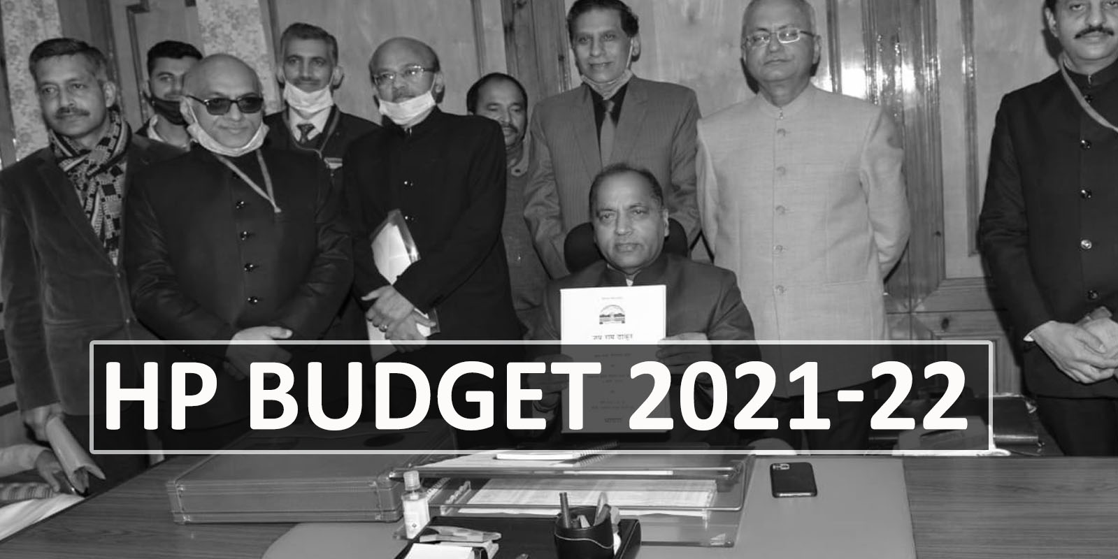 HP Budget 2021-22 PDF