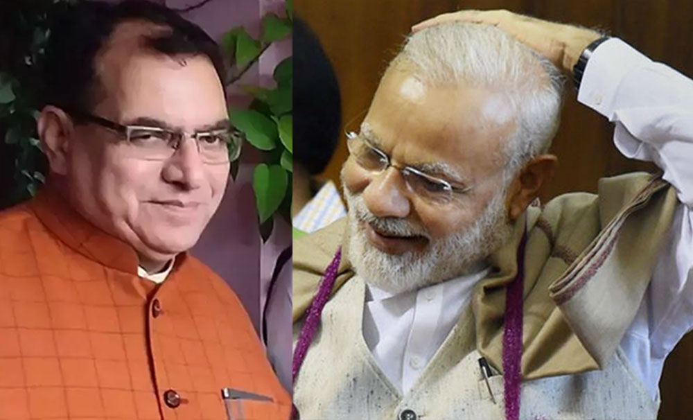 Modi incarnation of lord shiva