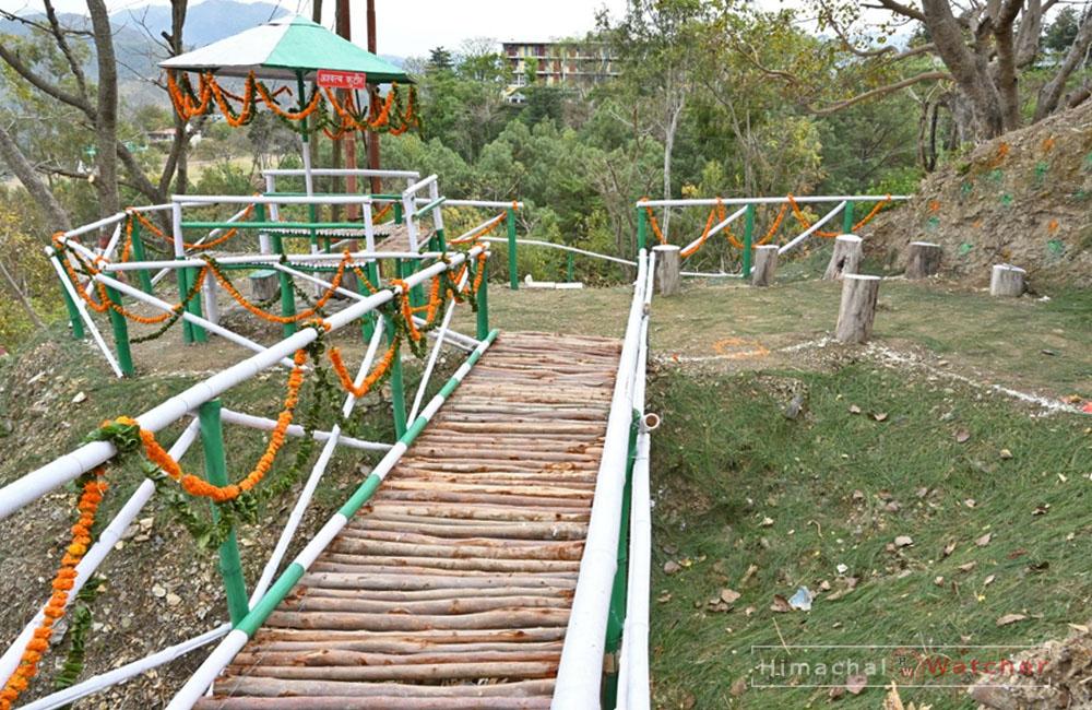 UHF nauni nature park