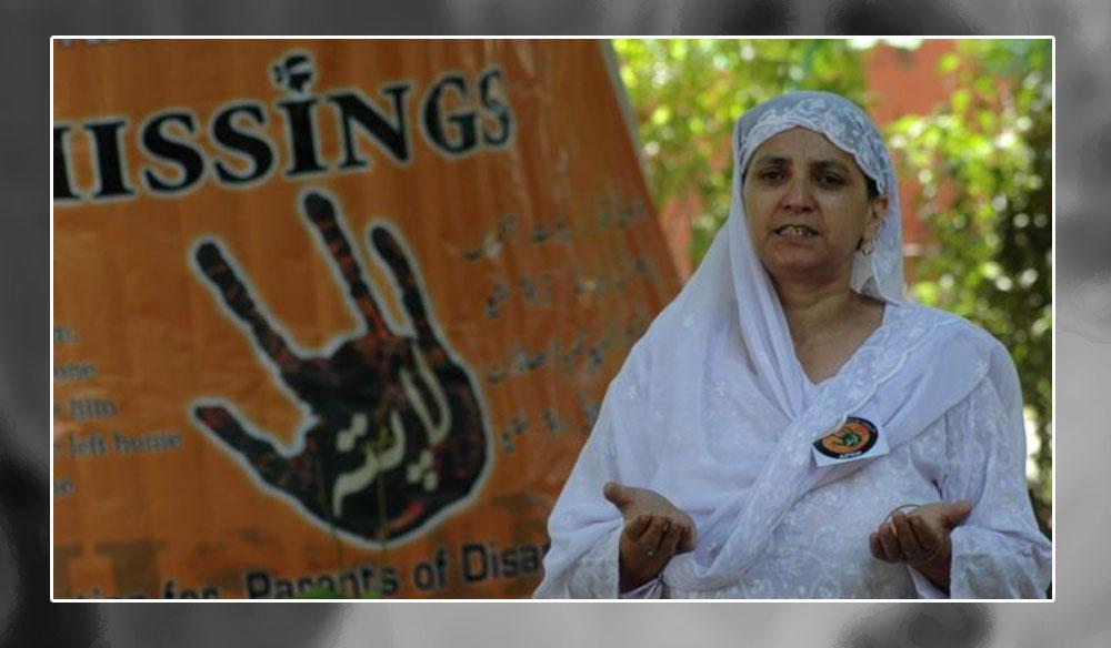half widow Parveena Ahanger