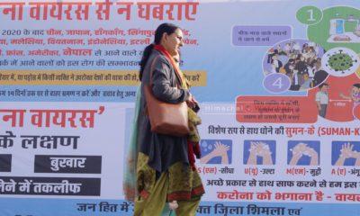 himachal pradesh surge in covid-19 cases