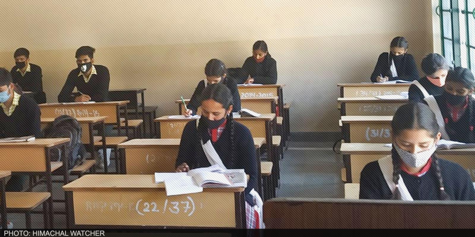 college and board exams in himachal pradesh postponed