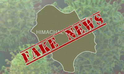 curfew in himachal pradesh rumour