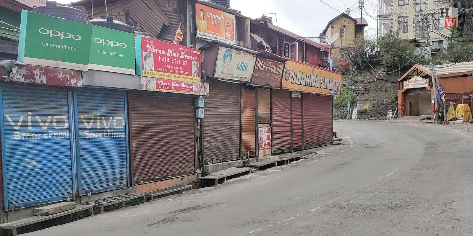 Himachal pradesh Curfew relaxation timings
