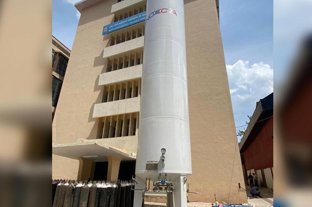 igmc emergency lab and oxygen plant