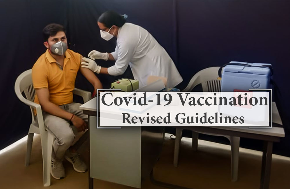 new vaccination guidelines