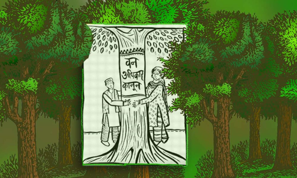 Forest rights fight in himachal pradesh