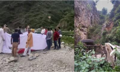 Sirmaur road accident