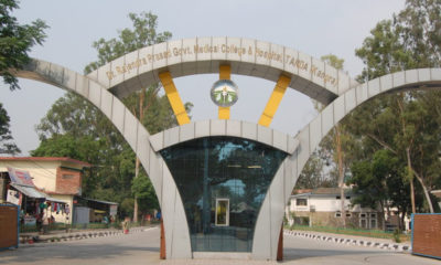 Tanda Medical college dialysis facility