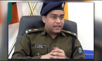 WHo is IPS Gaurav Singh