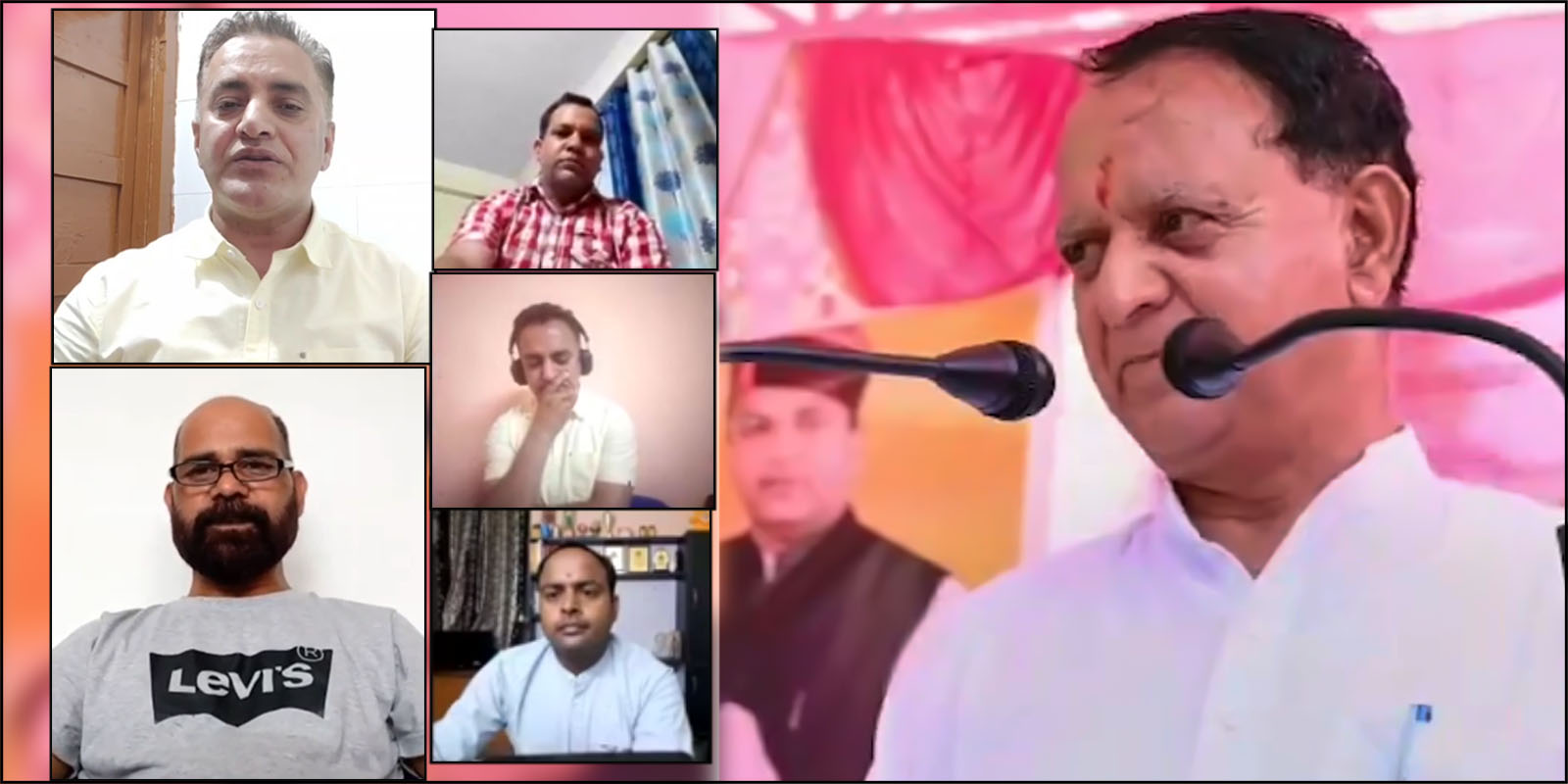 Mahender singh thakur teachers statement video