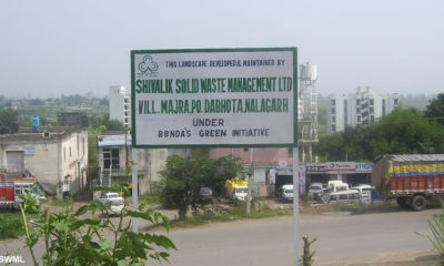 Shivalik Solid waste managemet plant solan