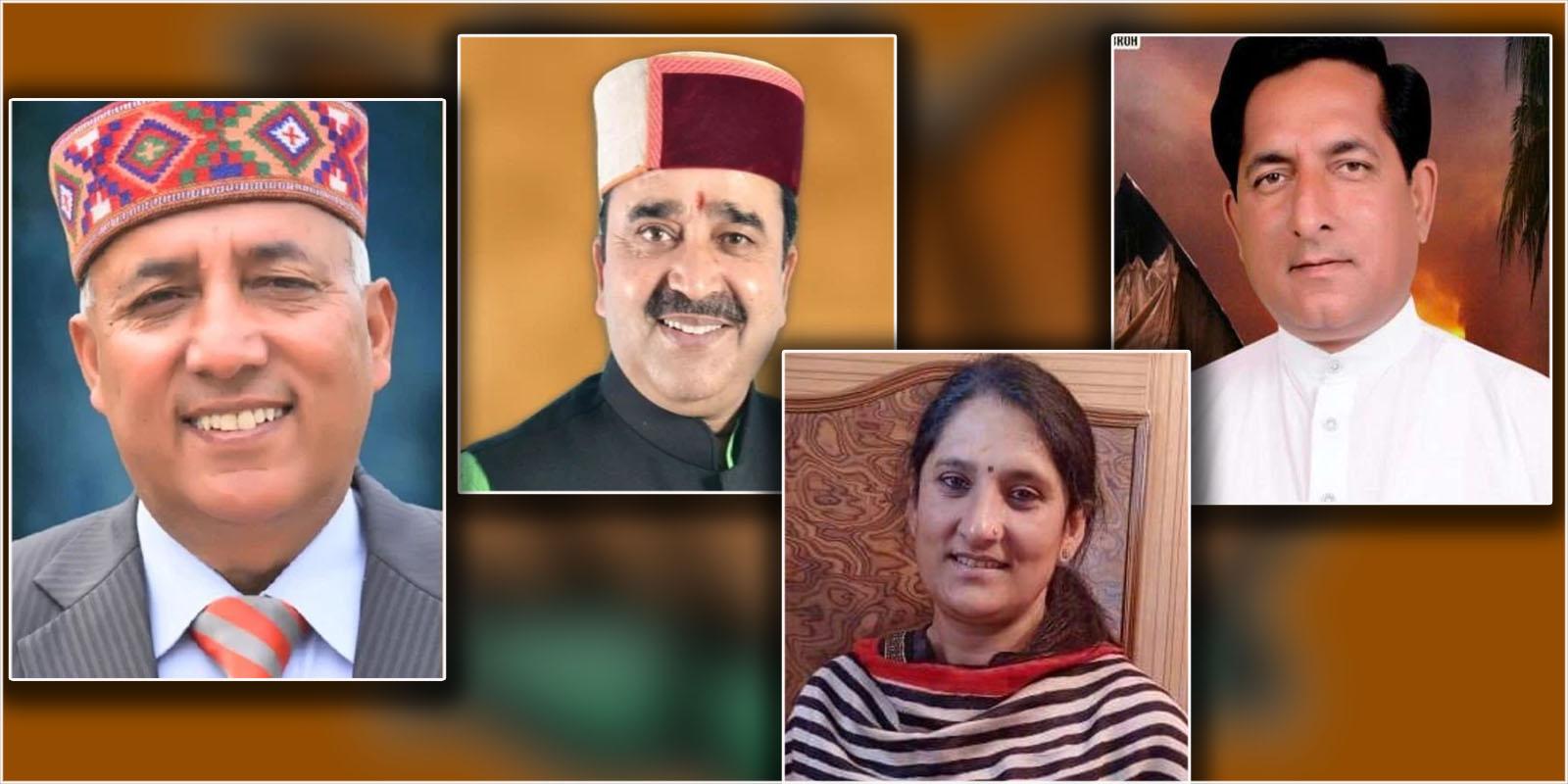 HP Bye-Polls 2021 BJP Candidate List