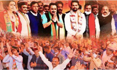 HP Bye Polls BJP star campaigner list