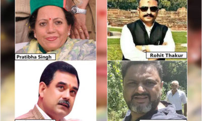 Hp bye-polls 2021 congress candidate list