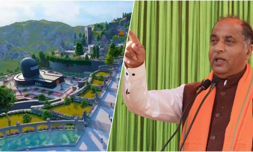 Mandi Shiv Dham Project Tender