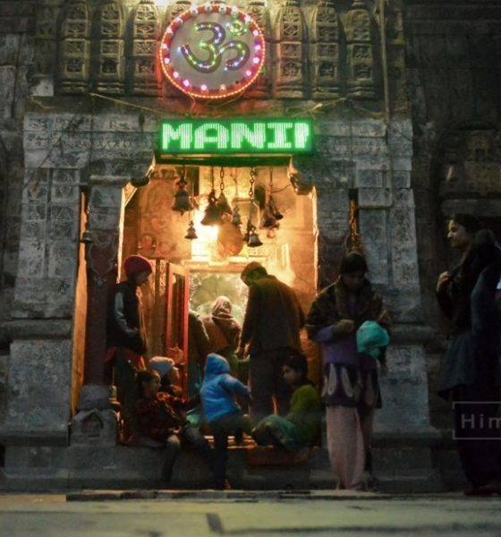 offerings at himachal pradesh's religious places